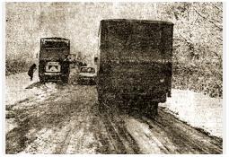 Photo de l'Almanach d'événement météo du 12/4/1978